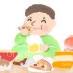 お腹いっぱい≠暴飲暴食