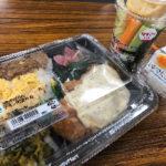 コンビニ食で引き締めるコツ~昼食編~【自燃食レッスン】