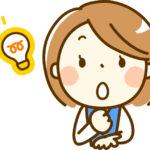 【ストレス食いを食い止めろ!】