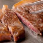 とろける高級ステーキの食べた時のレスキュー食材は?