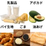 Vol.3 自燃食レッスン!3つの失敗例